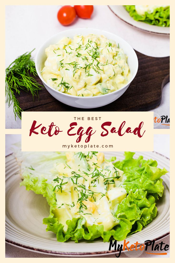Learn how to make this super easy keto egg salad and what are all the ingredients needed. This keto egg salad tastes amazing and it's perfect for breakfast on a low carb bread toast or for lunch in a lettuce wrap. It's extremely easy to make with simple ingredients, very creamy and so delicious. It will instantly become a staple in your kitchen.#ketoeggsalad #eggsalad via @myketoplate