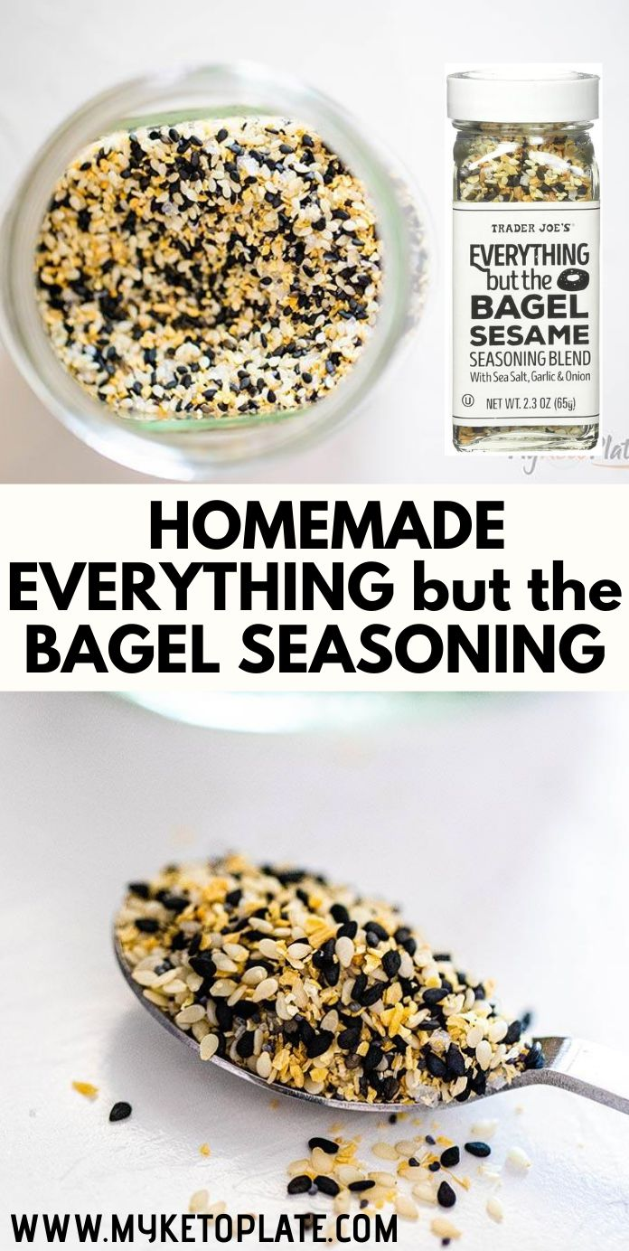 Easy Homemade Everything But the Bagel Seasoning